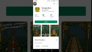 Temple run game review 🔥