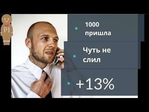 Самый лучший заработок криптовалюты