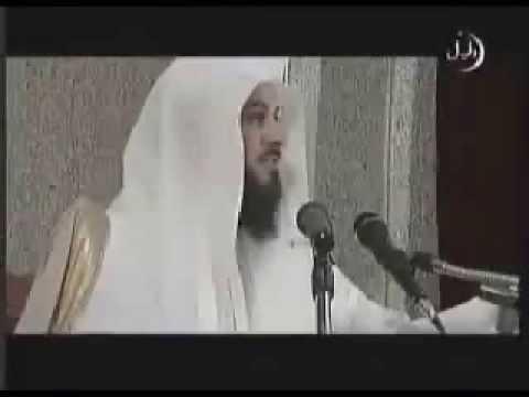 الشيخ محمد العريفي والسوداني مضحك جدا