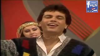 اغاني طرب MP3 عمرو دياب - حمد لله عالسلامة هلا هلا تحميل MP3