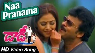 Naa Pranama Full Video Song    Daddy    Chiranjeevi, Simran, Ashima Bhalla