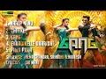 Download Gang Telugu Jukebox  Suriya  Anirudh L Vignesh ShivN HD Mp4 3GP Video and MP3 preview2