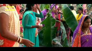 New Chhath Dj Mix Songs Suga Dilhan Juthiyay Aadit Hoyi Na Sahay With Vidio Recorded Chath Puja BK - Download this Video in MP3, M4A, WEBM, MP4, 3GP