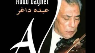 عبده داغر و محمد عمران 1\3 ناجاك قلبي خاشعا
