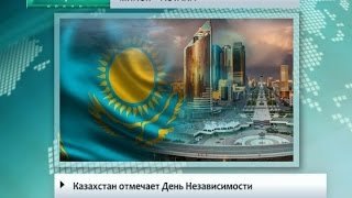 АКЦЕНТЫ. Минск – Астана