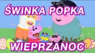 ŚWINKA POPKA #3 - WIEPRZANOC