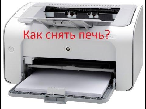 Принтер НР LJ Р1102 , разбираем.