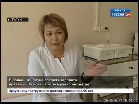 Выпуск «Вести-Иркутск» 11.10.2018 (22:00)