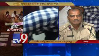 Fake Rs 2000 and 500 notes racket busted - TV9