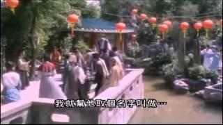phim-hai-chau-tinh-tri-truong-hoc-kungfu-hd-long-tieng