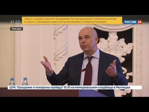 Антон Силуанов выступил с лекцией в Финансовом университете