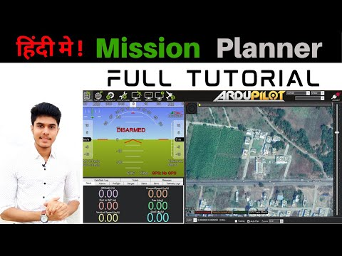 how-to-setup-pixhawk-apm-flight-controller--mission-planner--programming--setup--apm--pixhawk