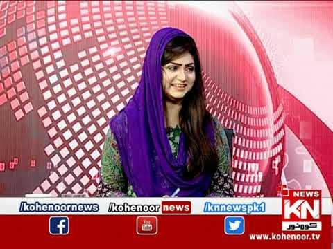 kohenoor@9 24 August 2020 | Kohenoor News Pakistan