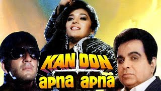 Kanoon Apna Apna (1989) Full Hindi Movie | Dilip Kumar, Sanjay Dutt, Madhuri Dixit, Nutan
