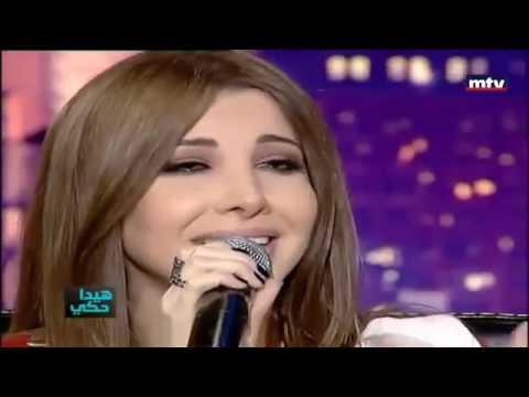 Hayda Haki Nancy Ajram Part 1 هيدا حكي مع النجمة المتألقة نانسي عجرم