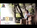 MAKE AWAKE คุ้มค่าตื่น | Make Awake คุ้มค่าตื่น | อ.เมือง จ.ลำปาง | 2 ก.พ. 60 Full HD