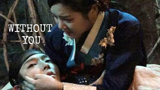 Without You (BEAST)- Scholar Who Walks The Night OST Part 5