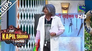 Dr Mashoor Gulati's Umbrella  The Kapil Sharma Show Episode 21  2nd July 2016