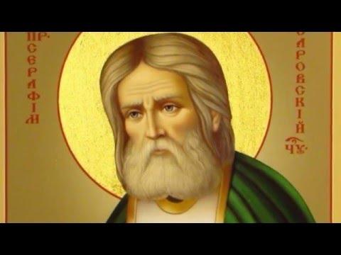 Ксения петербургская молитва текст