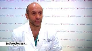 Metropolitan Hospital: Εξετάσεις και πρόληψη αλλά και συμβουλές για αποφυγή του καρκίνου του προστάτ