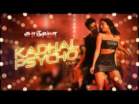 Kadhal Psycho Saaho Tamil Prabhas Shraddha Kapoor Tanishk Bagchidhvani Bhanushali Anirudh