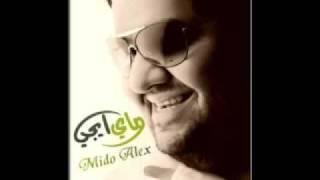 حسين الجسمي (قلبين) خالد و مريم تحميل MP3