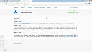 Майнинг BrowserMine com  НОВЫЙ ! БЕЗ ВЛОЖЕНИЙ! ОБЗОР