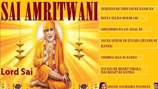 Sai Amritwani Full in Hindi By Anuradha Paudwal Full Audio