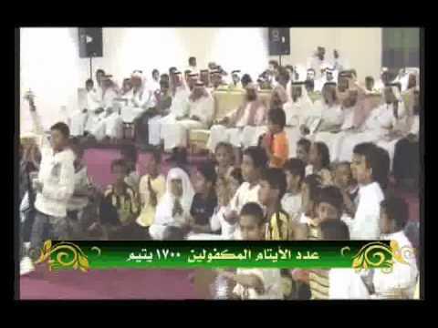 مكتب الندوة العالمية للشباب الإسلامي بجازان
