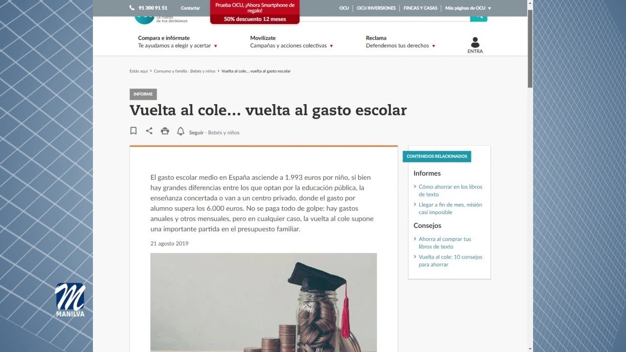 CASI DOS MIL EUROS DE MEDIA PARA EL CURSO ESCOLAR 2019 2020
