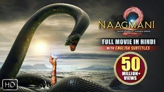 Naagmani 2 (2021) Full Hindi Movie   Naagin   Latest Bollywood Movie   Naag Money 2   The BroViews