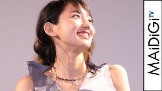 吉岡里帆、監督から「日本のオードリー・ヘプバーン」と絶賛も大照れ日豪合作映画「STARSAND-星砂物語-」初日舞台あいさつ3