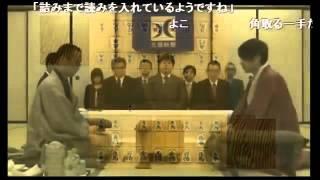 【将棋】 立会人のハッシーらをイジっていく解説の木村一基八段��
