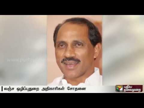 Officials-of-anti-corruption-department-conduct-raid-at-the-house-of-former-Kerala-minister-K-Babu