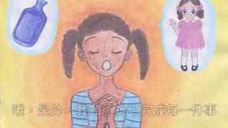 看「露絲的禱告」有感 - 動畫短片