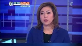 Интервью министра труда и социальной защиты населения Мадины Абылкасымовой