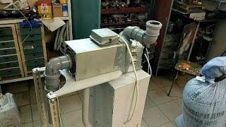 Апарат для измельчения материалов