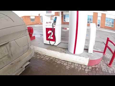 92 Benzin oder der 95 Aufwand
