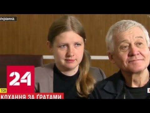 Молодая жена маньяка Ткача исчезла после его смерти - Россия 24