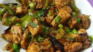 Boneless Pepper Chicken Dry Recipe