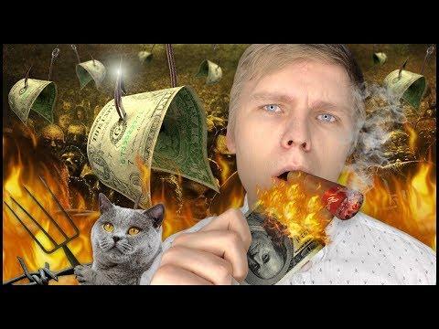 Видео торговли опционами с минимальным депозитом