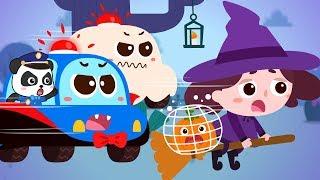 Cinco Calabazas Huyeron | Canciones Infantiles De Halloween | Halloween Canciones | BabyBus Español