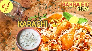 Karachi Biryani | 2 layers Biryani | Eid Speical | Unknown Mood [BIRYANI]