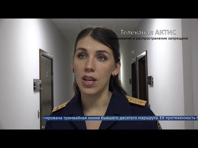 Директор Ангарского трамвая арестован за взятку
