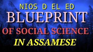 512 4 blue print complete setup with pdf file question paper nios nios dled blueprint of social science in assamese malvernweather Gallery