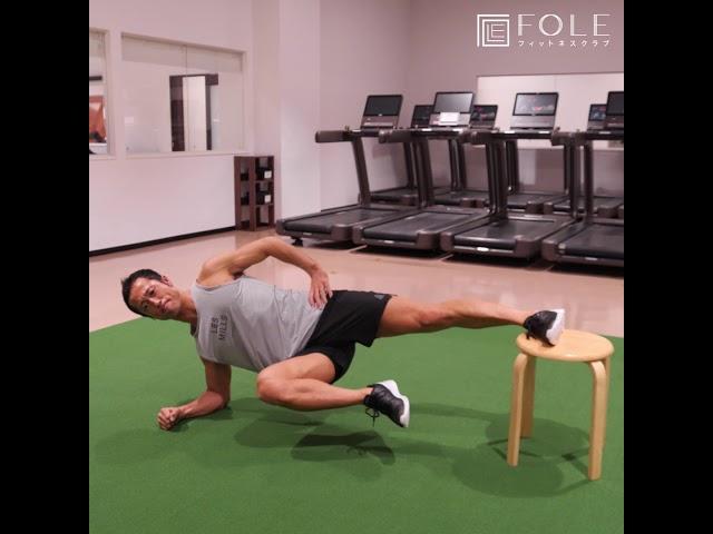 【引き上がったお尻に!】椅子を使った体幹・お尻・内腿トレーニングのご紹介です!