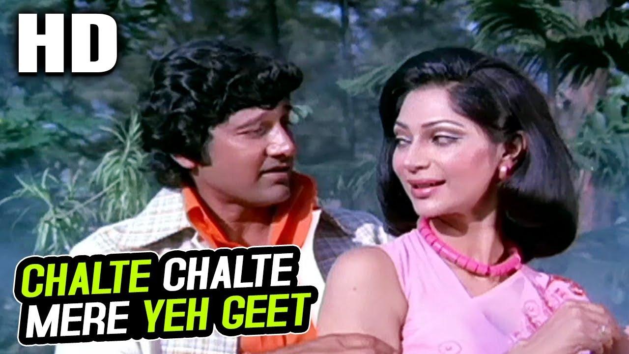 Chalte Chalte Mere Ye Geet Yaad Rakhna Lyrics  Kishore Kumar Lyrics
