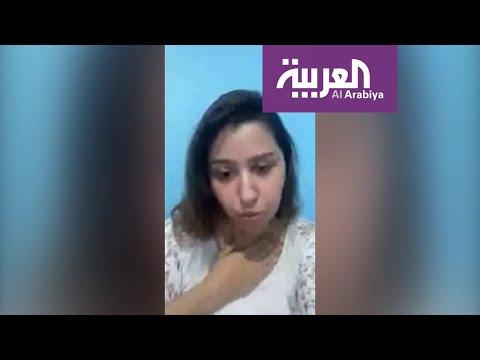 العرب اليوم - شاهد: فنانة مصرية تعلن اصابتها بـ