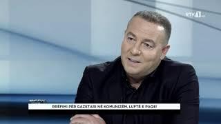 Debat - Rrëfimi për gazetari në komunizëm, luftë e paqe! 20.08.2020