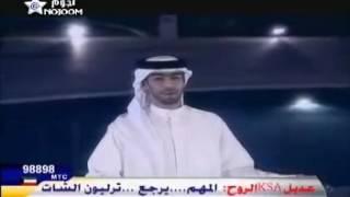 حبيب الياسي ساعة الفجر تحميل MP3